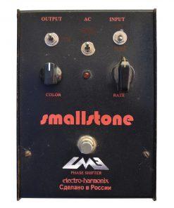 SmallStone mod front